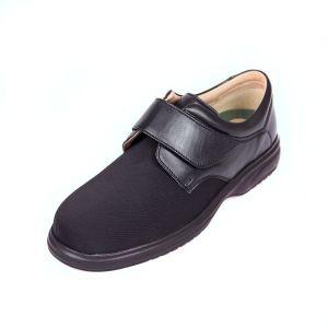Travis Men's Extra Wide Stretch Shoe